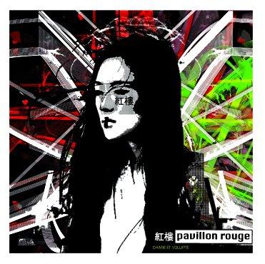 Pavillon Rouge => Chronique du CD «Solemth Pervitine» & Interview